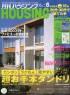 月刊HOUSING 2009年6月号