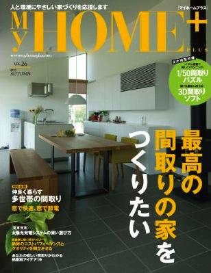 MY HOME + (マイホームプラス) vol.26