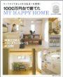 1000万円台で建てた MY HAPPY HOME