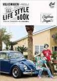 Volkswagen Life Style Book vol.6